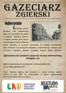 """""""Gazeciarz Zgierski"""" – napiszmy razem miejską gazetę!"""
